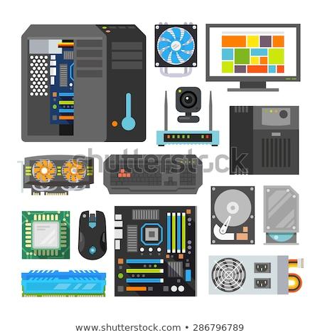 hdd · ventillátor · fehér · számítógép · zöld · fekete - stock fotó © foka
