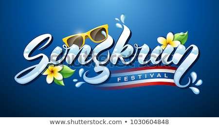 Songkran Festival in Thailand, Thai New Year. Frangipani flowers, sunglasses, water splashes, vector Stock photo © ikopylov
