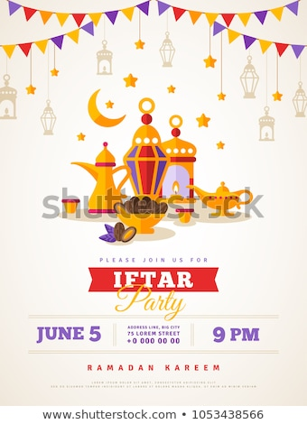 hanging islamic lantern iftar party invitation template stock photo © SArts