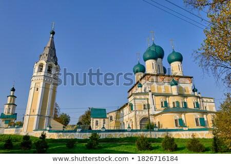 Resurrection Cathedral, Tutayev Stock photo © borisb17
