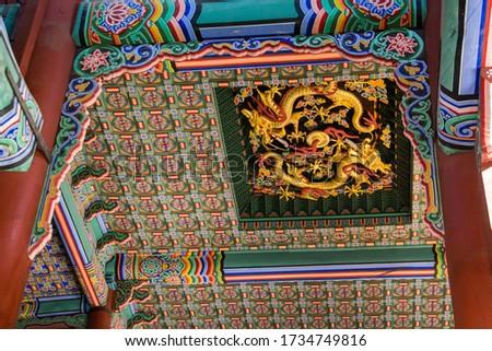 Gyeonghoeru Pavillion Royal Banquet Hall in Gyeongbokgung Palace, Seoul Stock photo © dmitry_rukhlenko