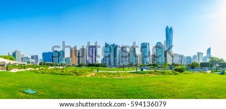 Абу-Даби Skyline фонтан спальный бизнеса небе Сток-фото © SophieJames