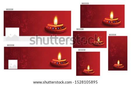 vecteur · belle · 16 · ensemble · modèle · coloré - photo stock © bharat