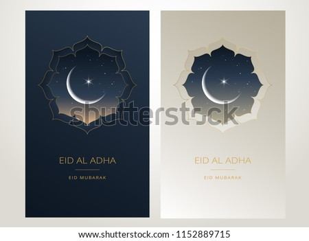 beautiful mosque design with golden decoration for eid mubarak stock photo © sarts