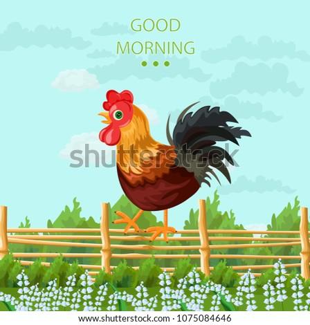 Rooster Vector detailed illustration. colorful springtime backgr Stock photo © frimufilms