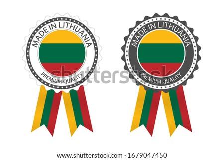現代 ベクトル リトアニア ラベル 孤立した 白 ストックフォト © kurkalukas