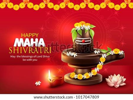 shiva · indiano · deus · ilustração · escrito · significado - foto stock © sarts