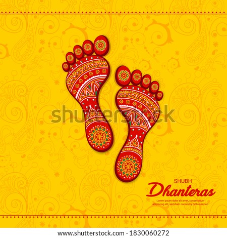 shubh dhanteras indian festival card design background Stock photo © SArts