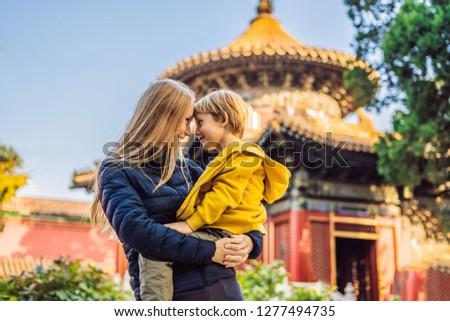 élvezi vakáció Kína anya fiú tiltott város Stock fotó © galitskaya