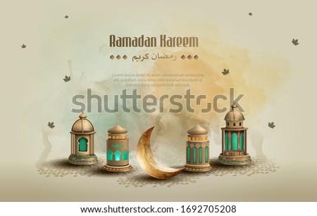 Ramadan groet abstract ornament patroon Stockfoto © taufik_al_amin