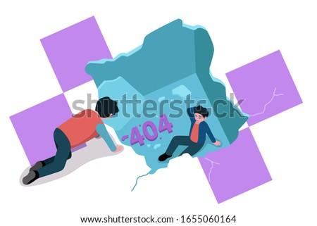 сломанной полу потолок 404 сайт Сток-фото © artisticco