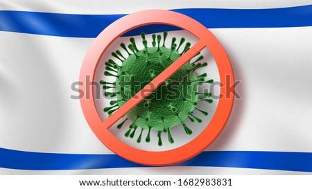 бактерии коронавирус израильский флаг модель Сток-фото © artjazz