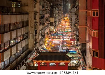 Temple Street In Hong Kong At Night Stock photo © vichie81