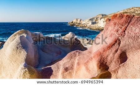 海 風景 白 ミネラル 島 ギリシャ ストックフォト © ankarb
