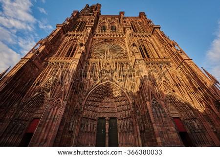 Fő- porta kilátás fal világ templom Stock fotó © meinzahn