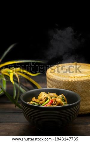 食品 タイ料理 北方 タイ 素朴な ストックフォト © artrachen
