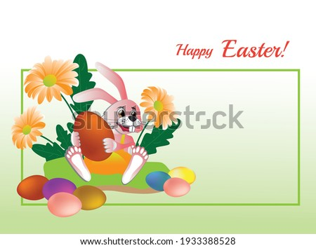 Happy Easter text greeting card. Rabbit Silhouette holding colored egg symbol Easter Stock photo © orensila