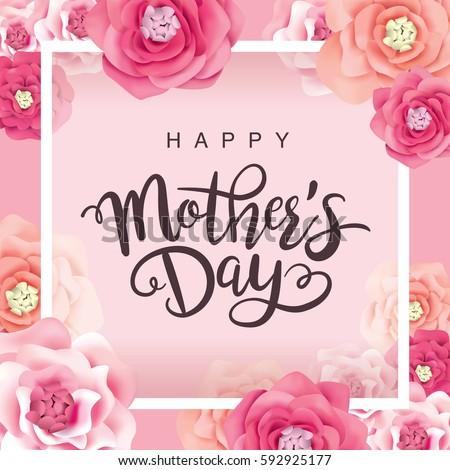 Feliz dia das mães cartão ilustração mamãe projeto Foto stock © articular