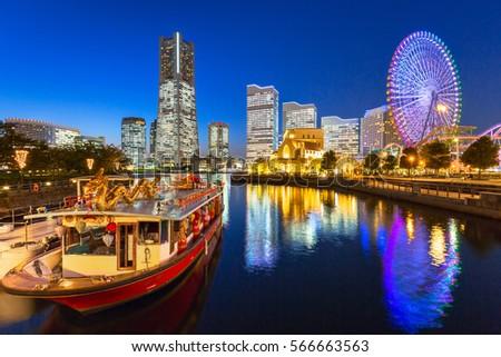 Сток-фото: Иокогама · Япония · Skyline · современных · район · воды