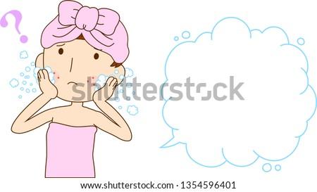 Illustrazione donna grezzo pelle bolla Foto d'archivio © Blue_daemon