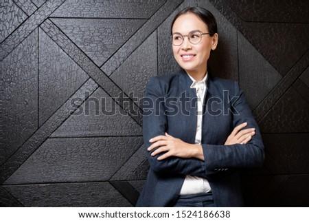 portret · glimlachend · asian · zakenvrouw · bril - stockfoto © pressmaster