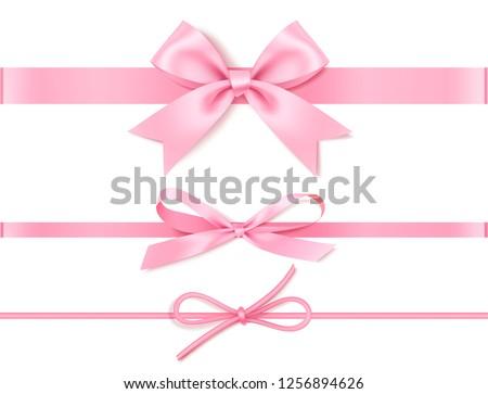 Luksusowe wakacje prezenty biały jedwabiu łuk Zdjęcia stock © Anneleven