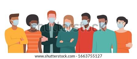 иллюстрация человека лице медицинской маске Сток-фото © robuart
