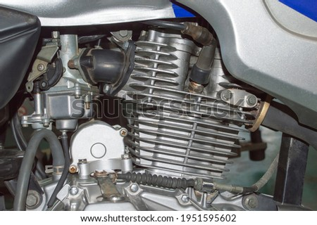 Shield motor and internal combustion engine  Stock photo © Ustofre9