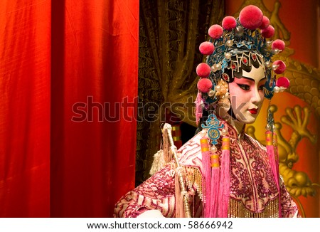 Chinese Opera Dummy And Red Cloth As Text Space It Is A Toynot Foto d'archivio © cozyta