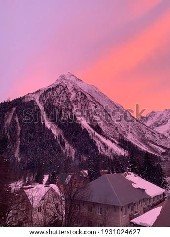 Haut vue montagnes couvert neige Photo stock © Burchenko