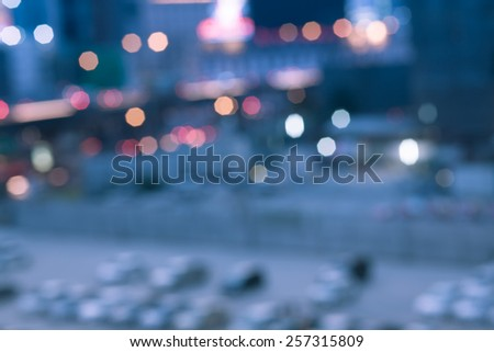 Abstract blur background of car parking, shallow depth of focus, Stock photo © FrameAngel