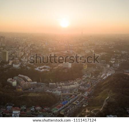 Aerial view of Vozdvizhenka district and museum of Kiev history at sunset. Ukraine. Stock photo © artjazz
