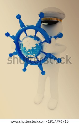 Stuur wereldbol witte geïsoleerd 3D 3d illustration Stockfoto © ISerg