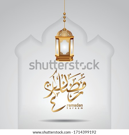 Abstract oro elegante elemento design ramadan Foto d'archivio © taufik_al_amin