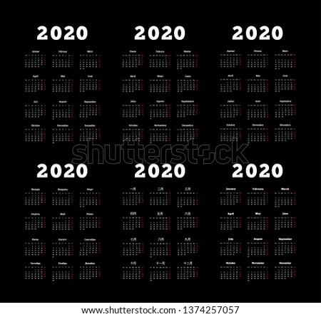 2020 year simple calendar on chinese language on dark background Stock photo © evgeny89