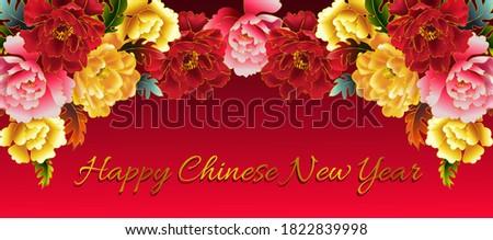 Rood bloem abstract vakantie branding Stockfoto © Anneleven