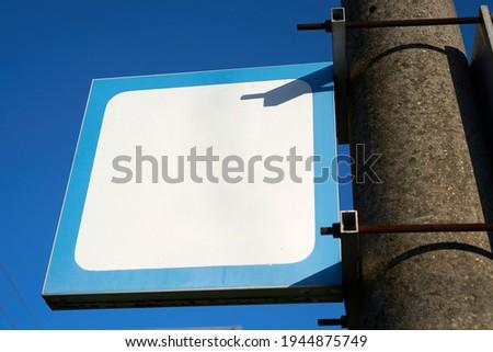 железная · дорога · указатель · текста · Blue · Sky · город · движения - Сток-фото © ABBPhoto