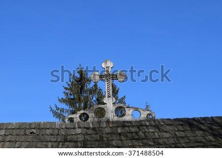 Wood entrance gate from Sambata de Sus Monastery in Transylvania Stock photo © pixachi