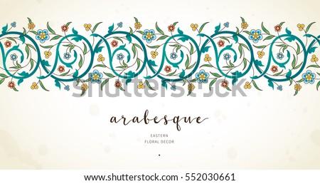 Foto stock: Damasco · vintage · decoración · sin · costura · floral