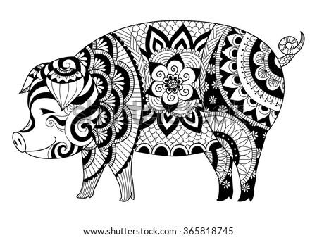 Stilize domuz dekoratif örnek zen Stok fotoğraf © Natalia_1947