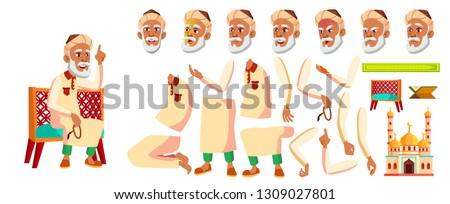Arab, Muslim Old Man Poses Set Vector. Elderly People. Senior Person. Aged. Cheerful Grandparent. Pr Stock photo © pikepicture