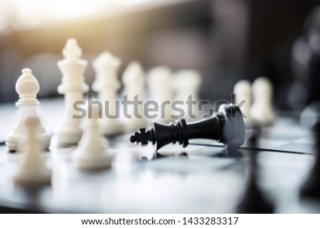 Confident Chess leadership and success concept, chess save the s Stock photo © Freedomz