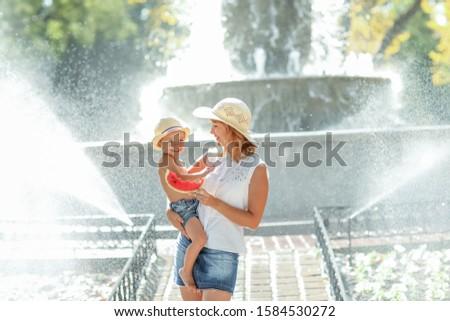 Mama syn rok starych broni lata Zdjęcia stock © ElenaBatkova