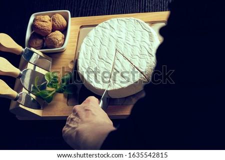 Peynir çatal süt kahvaltı taze Stok fotoğraf © grafvision