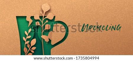 Upcycling concept banner header. Stock photo © RAStudio