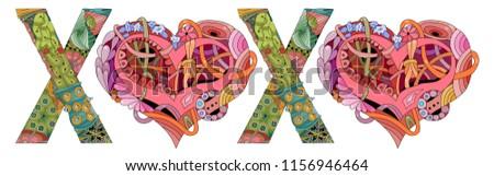 Palabra forma corazón vector decorativo objeto Foto stock © Natalia_1947