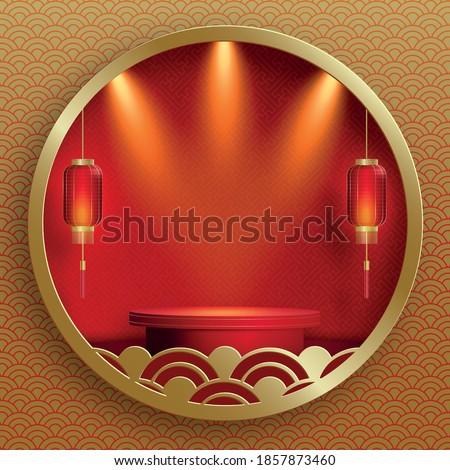 2020 happy chinese new year decorative background design Stock photo © SArts