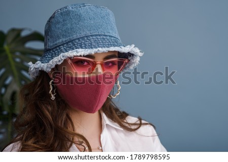 Elegant Fashion Woman with Trendy Eyeglasses and Pearl Accessories Stock photo © NicoletaIonescu