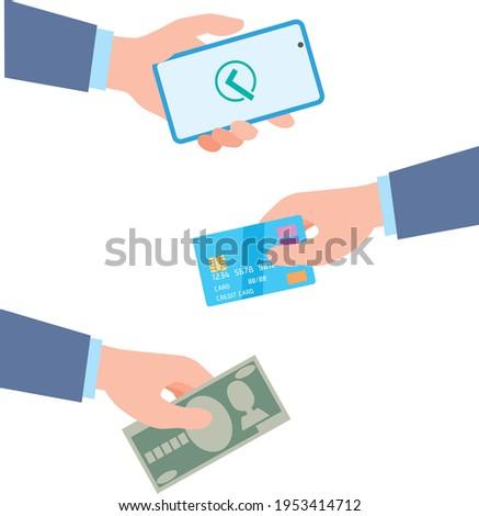 mão · dinheiro · ilustração · agarrando · apertado - foto stock © studiostoks