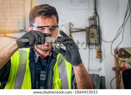 Measuring workpiece Stock photo © pressmaster